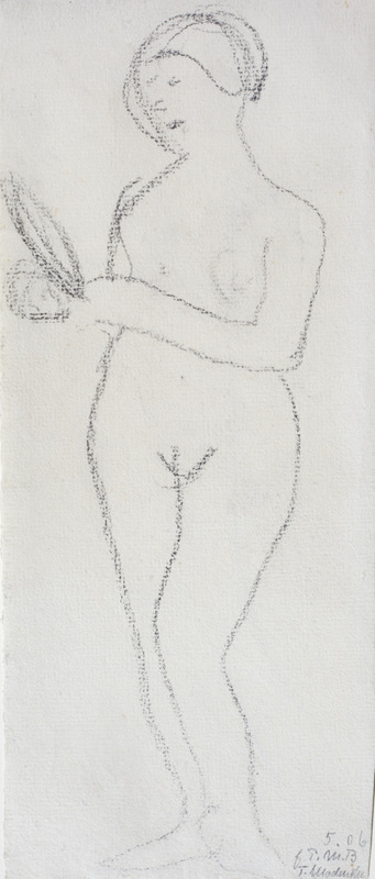 Nude with a Mirror (self-portrait)